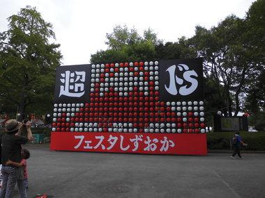 CIMG5962.JPG