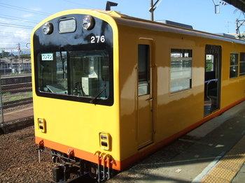 DSCF3925.JPG